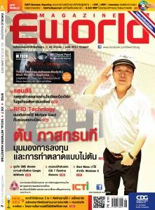 Cover_Eworld-June-2013